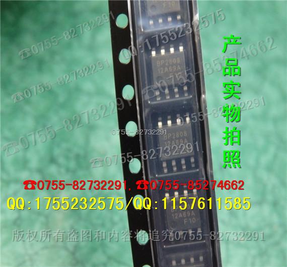 qx7135 低静态电流