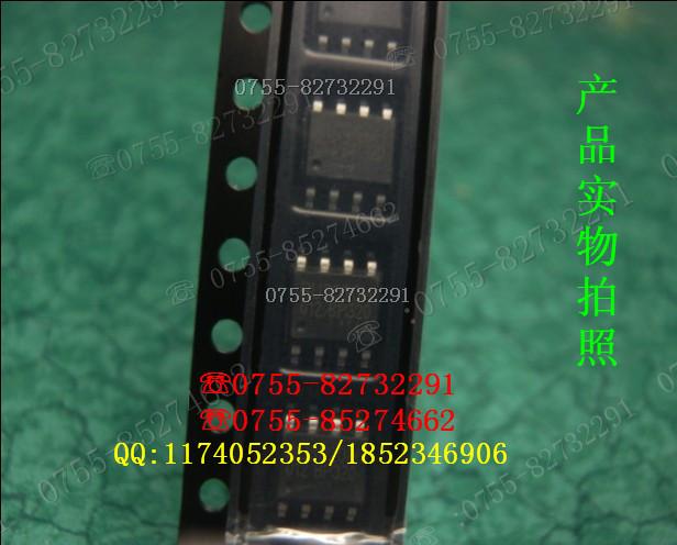 tda7840电路图