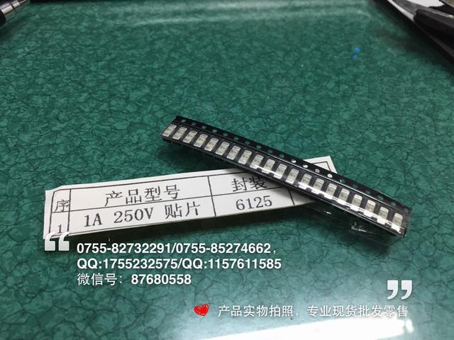 【产品名称】 1a 250v 6125贴片保险丝 【产品类别】 集成电路